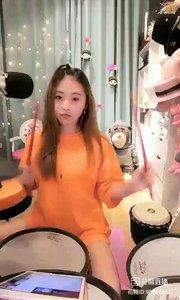 @会打鼓的大橙子?? ⑧ #花椒音乐人 #主播的高光时刻 #魔音绕耳 #热门卡点 #我怎么这么好看 ?