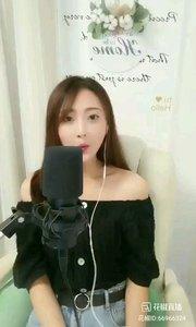 @希希✨? #花椒音乐人 #主播的高光时刻 Music(8)