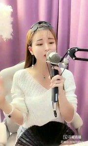 @晴儿?唱歌给你听 #花椒音乐人 #主播的高光时刻 (一)