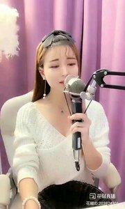 @晴儿?唱歌给你听 #花椒音乐人 #主播的高光时刻 (三)