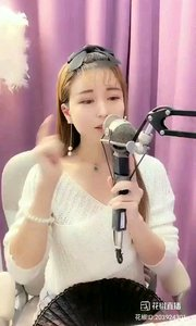 @晴儿?唱歌给你听 #花椒音乐人 #主播的高光时刻 (四)