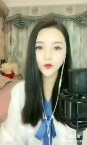 @雨宝?在唱歌 ? #花椒音乐人 #主播的高光时刻 #9月燃王海选赛 Music…(1)