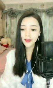 @雨宝?在唱歌 ? #花椒音乐人 #主播的高光时刻 #9月燃王海选赛 Music…(2)
