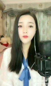 @雨宝?在唱歌 ? #花椒音乐人 #主播的高光时刻 #9月燃王海选赛 Music…(5)