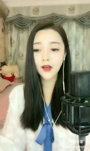 @雨宝?在唱歌 ? #花椒音乐人 #主播的高光时刻 #9月燃王海选赛 Music…(7)