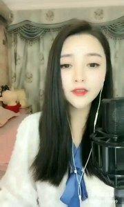 @雨宝?在唱歌 ? #花椒音乐人 #主播的高光时刻 #9月燃王海选赛 Music…(10)