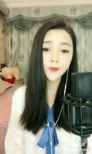 @雨宝?在唱歌 ? #花椒音乐人 #主播的高光时刻 #9月燃王海选赛 Music…(13)