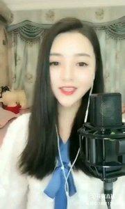 @雨宝?在唱歌 ? #花椒音乐人 #主播的高光时刻 #9月燃王海选赛 Music…(14)