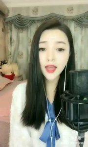 @雨宝?在唱歌 ? #花椒音乐人 #主播的高光时刻 #9月燃王海选赛 Music…(15)