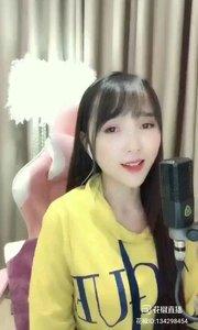 #花椒音乐人 #主播的高光时刻 @♬ 爱唱歌的小维 ?Music..3