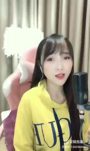 #花椒音乐人 #主播的高光时刻 @♬ 爱唱歌的小维 ?Music..2