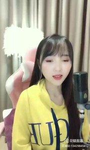 #花椒音乐人 #主播的高光时刻 @♬ 爱唱歌的小维 ?Music..5