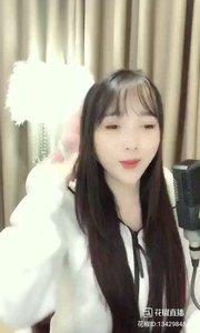 #花椒音乐人 #主播的高光时刻 @♬ 爱唱歌的小维 ?MV⑤