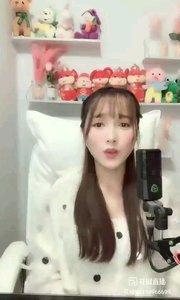 @♬ 爱唱歌的小维 (1)#花椒音乐人 #主播的高光时刻 ..?