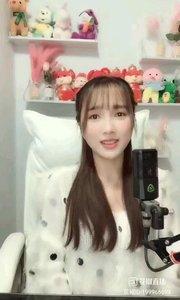 @♬ 爱唱歌的小维 (5)#花椒音乐人 #主播的高光时刻 ..?