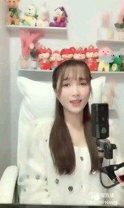 @♬ 爱唱歌的小维 (6)#花椒音乐人 #主播的高光时刻 ..?