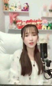 @♬ 爱唱歌的小维 (7)#花椒音乐人 #主播的高光时刻 ..?
