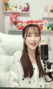 @♬ 爱唱歌的小维 (9)#花椒音乐人 #主播的高光时刻 ..?