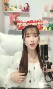 @♬ 爱唱歌的小维 (11)#花椒音乐人 #主播的高光时刻 ..?