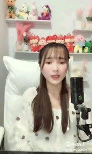 @♬ 爱唱歌的小维 (12)#花椒音乐人 #主播的高光时刻 ..?
