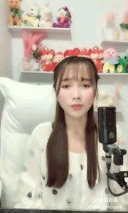 @♬ 爱唱歌的小维 (13)#花椒音乐人 #主播的高光时刻 ..?