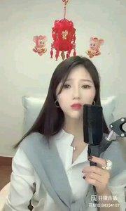 @U-key ?#花椒音乐人 #主播的高光时刻 Music/5