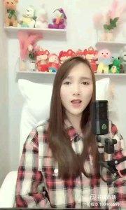 @♬ 爱唱歌的小维 ?#花椒音乐人 #主播的高光时刻 Music11粤语