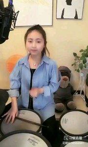 #花椒音乐人 #主播的高光时刻 @会打鼓的大橙子?? (十)