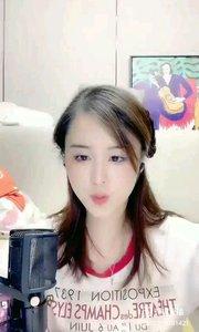 @枕月fairy? ?/5#花椒音乐人 #主播的高光时刻 ✨粤语