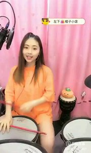 #花椒音乐人 @会打鼓的大橙子?? Music(2)