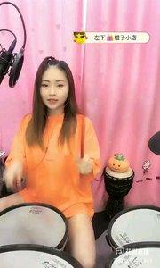 #花椒音乐人 @会打鼓的大橙子?? Music(4)