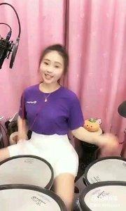 #花椒音乐人 @会打鼓的大橙子?? Music(8)