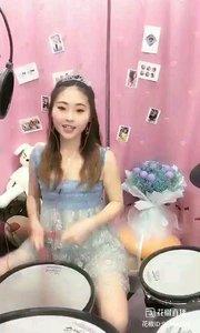 #花椒音乐人 @会打鼓的大橙子?? 生日快乐1?