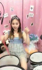 #花椒音乐人 @会打鼓的大橙子?? 生日快乐3?