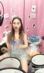 #花椒音乐人 @会打鼓的大橙子?? 生日快乐4?