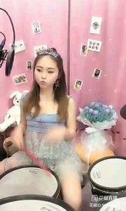 #花椒音乐人 @会打鼓的大橙子?? 生日快乐5?
