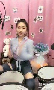 #花椒音乐人 @会打鼓的大橙子?? #孩子王~3