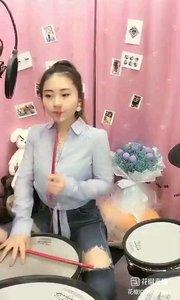 #花椒音乐人 @会打鼓的大橙子?? #孩子王~4