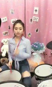 #花椒音乐人 @会打鼓的大橙子?? #孩子王~6