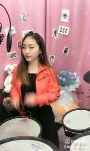 #花椒音乐人 @会打鼓的大橙子?? Music(10)