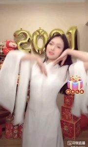 #花椒好舞蹈 @秒秒 Pisces⛱  天籁冠军的初舞#2021新年好 #我的跨年仪式感