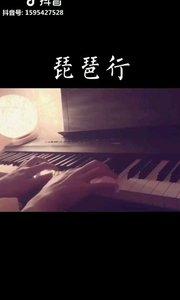 大弦嘈嘈如急雨,小弦切切如私语。