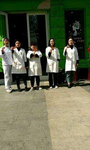 来了,鑫嘉美家政公司跟九决青颜皮肤科学管理中心合作成功