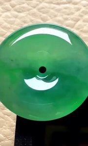冰种满绿翡翠平安扣吊坠