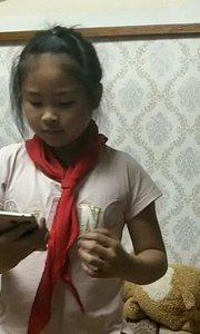 这个宝贝今天第一次学习新作品校园歌曲,哈哈记不到歌词?