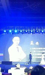 """""""农夫问道""""董事长王安出席公司520真爱节三周年庆典活动现场"""