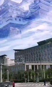 这是什么?海市蜃楼吗?