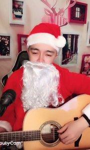 圣诞节快乐哟?