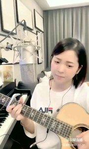 音乐才女@爱唱歌的松叶叶 99955577?弹唱《一生所爱》希望大家喜欢!#爱唱歌的松叶 #弹唱最治愈