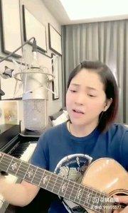 请欣赏音乐才女@爱唱歌的松叶叶 99955577?弹唱《秋蝉》希望大家喜欢!#爱唱歌的松叶 #弹唱最治愈